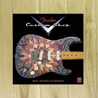 Fender Custom Shop 2021 Calender